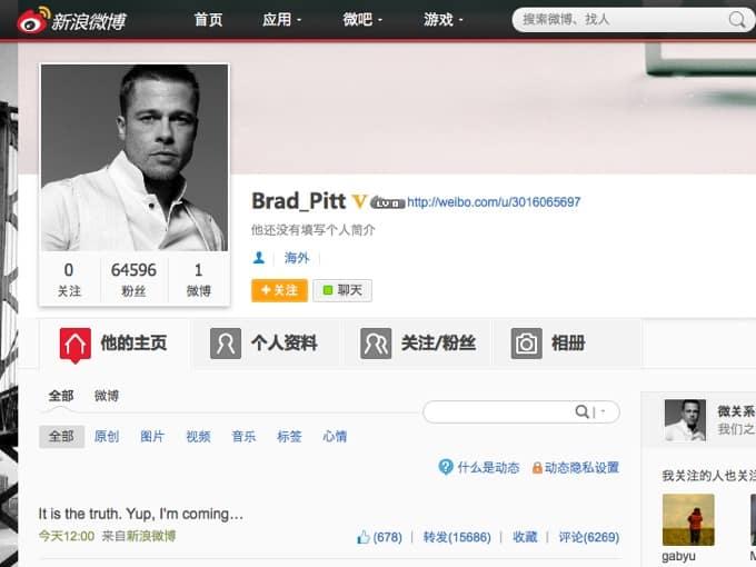 weibo brad pitt